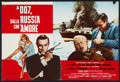 """Movie Posters:James Bond, From Russia with Love Lot (United Artists, 1964). Italian Photobusta and Uncut German photo sheet, set of 8 (23"""" X 33""""). Jam... (Total: 2 Items)"""