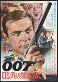 "Movie Posters:James Bond, From Russia with Love (United Artists, R-1972). Japanese B2 (20"" X28.5""). James Bond.. ..."