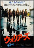 "Movie Posters:Action, The Warriors (Paramount, 1979). Japanese B2 (20"" X 29""). Action....."