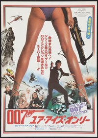 "For Your Eyes Only (United Artists, 1981). Japanese B2 (20"" X 29"") Style B. James Bond"