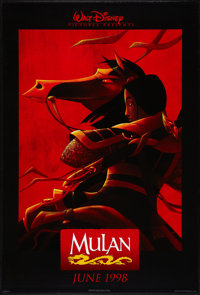 """Mulan Lot (Buena Vista, 1998). One Sheets (3) (27"""" X 40"""") DS Advance. Animated. ... (Total: 3 Items)"""