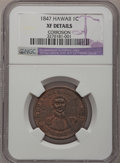 Coins of Hawaii: , 1847 1C Hawaii Cent--Corrosion--NGC Details. XF Details. NGCCensus: (0/187). PCGS Population (8/323). Mintage: 100,000. (...