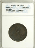 Coins of Hawaii, 1847 1C Hawaii Cent--Corroded, Cleaned--ANACS. AU50 Details. NGCCensus: (0/22). PCGS Population (1/98). Mintage: 100,000. ...