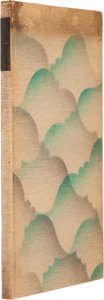 Books:First Editions, James Stephens. On Prose and Verse. New York: The BowlingGreen Press, 1928. First edition limited to 1,000 copies, ...