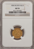 Classic Quarter Eagles, 1836 $2 1/2 Block 8 AU55 NGC. Breen-6142, Variety-8, R.3....