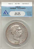 Coins of Hawaii, 1883 $1 Hawaii Dollar--Cleaned--ANACS. AU Details....