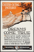 """Movie Posters:Documentary, Dreams Come True (Educational Films Corporation, 1920). One Sheet (27"""" X 41""""). Documentary.. ..."""
