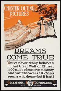 "Dreams Come True (Educational Films Corporation, 1920). One Sheet (27"" X 41""). Documentary"