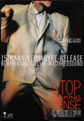 "Movie Posters:Rock and Roll, Stop Making Sense (Island Alive, R-1999). 15th Anniversary OneSheet (27"" X 39""). Rock and Roll.. ..."