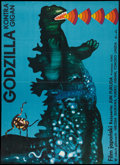 "Movie Posters:Science Fiction, Godzilla vs. Gigan (Toho, 1977). Polish B1 (26.25"" X 36.5"").Science Fiction.. ..."