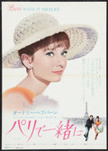 "Movie Posters:Romance, Paris When it Sizzles (Paramount, 1964). Japanese B3 (14.25"" X20.25"") DS. Romance.. ..."