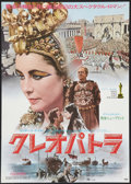 "Movie Posters:Historical Drama, Cleopatra (20th Century Fox, R-1977). Japanese B2 (20"" X 28.5"").Historical Drama.. ..."