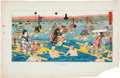 Books:Non-fiction, Color Lithograph Titled Crossing the Oho-E-Ga-Wa [Province Suraga] from Commodore Perry's Expedition to Japan. 1...