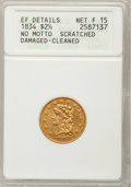 Early Quarter Eagles: , 1834 $2 1/2 --Cleaned, Damaged, Scratched--ANACS. XF Details NetF15. NGC Census: (0/9). PCGS Population (0/9). Mintage: 4,...