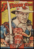 "Movie Posters:Adventure, Indiana Jones and the Temple of Doom (Paramount, 1985). Polish B1(26"" X 37""). Adventure.. ..."