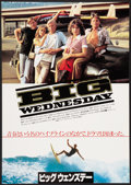 """Movie Posters:Sports, Big Wednesday (Warner Brothers, 1978). Japanese B2s (20"""" X 29"""") (A & B). Sports.. ... (Total: 2 Items)"""