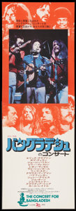 "Movie Posters:Rock and Roll, The Concert for Bangladesh (20th Century Fox, 1972). Japanese STB(20"" X 58""). Rock and Roll.. ..."
