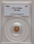 California Fractional Gold: , 1864 25C Liberty Round 25 Cents, BG-866, Low R.6, MS64 PCGS. PCGSPopulation (2/0). (#10727)...