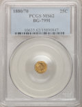 California Fractional Gold: , 1880/70 25C Indian Octagonal 25 Cents, BG-799I, R.6, MS62 PCGS.PCGS Population (2/9). NGC Census: (0/2). (#10635)...