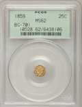 California Fractional Gold: , 1859 25C Liberty Octagonal 25 Cents, BG-701, Low R.6, MS62 PCGS.PCGS Population (5/17). NGC Census: (1/2). (#10528)...