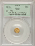 California Fractional Gold: , 1876 25C Indian Octagonal 25 Cents, BG-799, At least High R.6, MS62PCGS. PCGS Population (18/67). NGC Census: (1/6). (#1...