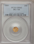 California Fractional Gold, 1860 25C Liberty Octagonal 25 Cents, BG-730, High R.6, MS62PCGS....