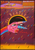 "Movie Posters:Animated, Yellow Submarine (United Artists, R-2000). Polish One Sheet (26.75"" X 38.5""). Animated.. ..."