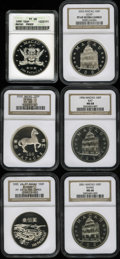Macao, Macao: 100 Patacas silver lot:... (Total: 6 coins)