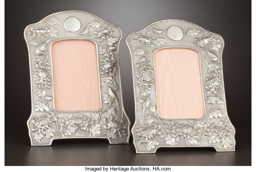 Two Chinese Silver Picture Frames Maker Unidentified Lot 68406