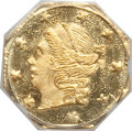 California Fractional Gold: , 1871 25C Liberty Octagonal 25 Cents, BG-717, R.3, MS65 PCGS. PCGSPopulation (50/24). NGC Census: (15/15). (#10544)...