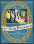 "Movie Posters:Comedy, Venetian Honeymoon (Cinetel Films, Inc., 1959). French Petite (18.75"" X 24""). Comedy.. ..."