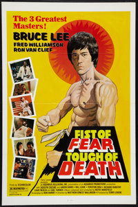 "Kung Fu Lot (Aquarius & World Northal, 1978-1983). One Sheets (5) (27"" X 41""). Action. ... (Total: 5 I..."