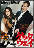 """Movie Posters:Action, The Getaway (National General, 1972). Japanese B2 (20"""" X 29""""). Action.. ..."""