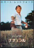 "Movie Posters:Sports, The Natural (Tri-Star, 1984). Japanese B2 (20.25"" X 28.5""). Sports.. ..."