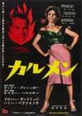 "Movie Posters:Black Films, Carmen Jones (20th Century Fox, 1954). Japanese B2 (20"" X 28.5"").Black Films.. ..."