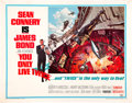 "Movie Posters:James Bond, You Only Live Twice (United Artists, 1967). Half Sheet (22"" X28"").. ..."