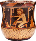 Antiques:Antiquities, Maya Polychrome Vessel with Seated Lords...