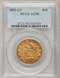 Liberty Eagles: , 1892-CC $10 AU50 PCGS. PCGS Population (61/149). NGC Census:(57/289). Mintage: 40,000. Numismedia Wsl. Price for problem f...