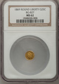 California Fractional Gold: , 1869 25C Liberty Round 25 Cents, BG-827, R.5, MS62 NGC. NGC Census:(2/3). PCGS Population (12/8). (#10688)...