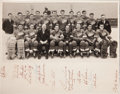 Hockey Collectibles:Photos, 1952 Detroit Red Wings Team Signed Oversized PresentationalPhotograph....
