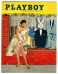 Magazines:Vintage, Playboy V2#6 (HMH Publishing, 1955) Condition: FN....