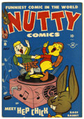 Golden Age (1938-1955):Funny Animal, Nutty Comics #8 File Copy (Harvey, 1947) Condition: VF+....