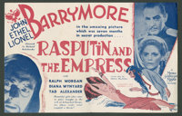 "Rasputin and the Empress Lot (MGM, 1932). Herald (5.5"" X 8.75"", Folded-Out) and Photos (2) (8"" X 10""..."