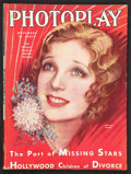 """Movie Posters:Miscellaneous, Photoplay (Photoplay Publishing, 1930). Magazine (8.5"""" X 11.5"""", 156Pages). Miscellaneous.. ..."""