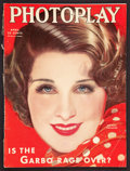 """Movie Posters:Miscellaneous, Photoplay (Photoplay Publishing, 1933 ). Magazine (8.5"""" X 11.5"""", 114 Pages). Miscellaneous.. ..."""
