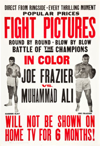 "Frazier vs Ali Fight (Cinerama Releasing, 1971). One Sheet (27"" X 41"")"