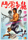 "Movie Posters:Action, Enter the Dragon (Warner Brothers, 1973). Hong Kong Poster (21"" X31"").. ..."
