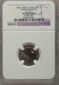 1662 2PENCE Oak Tree Twopence--Damaged--NGC Details. VF. Noe-33, R.6. 9.7 Grams. NGC Census: (0/26). PCGS Population (...