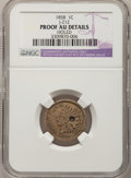 Patterns, 1858 P1C Indian Cent, Judd-212, Pollock-256, 263, R.4,--Holed--NGC Details. Proof AU. NGC Census: (0/55). PCGS Population (...