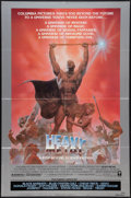 """Movie Posters:Animated, Heavy Metal (Columbia, 1981). One Sheet (27"""" X 41"""") Style B. Animated.. ..."""